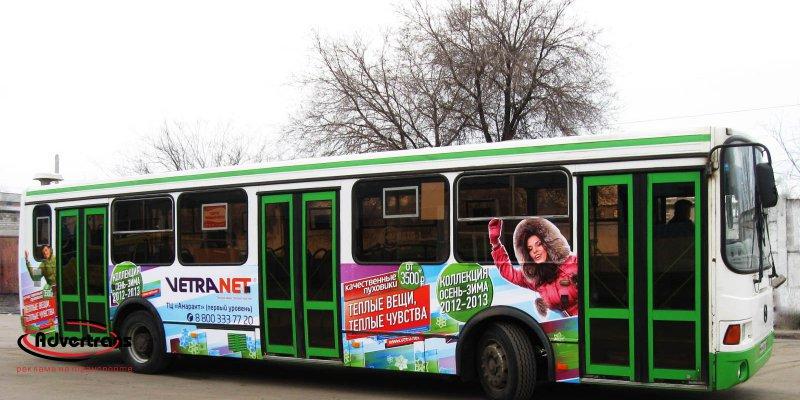 Реклама на транспорте в Самаре